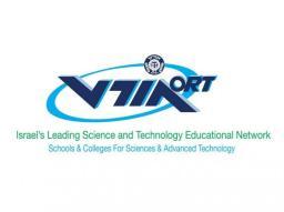 ORT Melton Bat Yam school